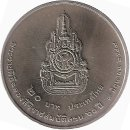 Thailand 20 Baht 2006 60th Anniversary of Reign