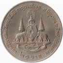 Thailand 20 Baht 1996 50th Anniversary of the Reign of...