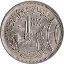Aegypten 5 Piastres 1398/1978 50th Anniversary of...