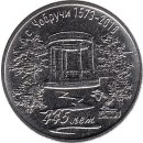 Transnistrien 3 Rubles 2017 445th anniversary of village...