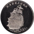 Gilbert Islands 1 Dollar 2015 NADEZHDA